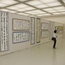第15回滴仙会書法展一般展 (60)