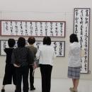 第15回滴仙会書法展一般展 (69)
