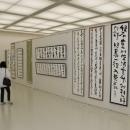 第15回滴仙会書法展一般展 (59)