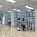 第15回滴仙会書法展学生展 (64)