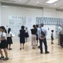 第15回滴仙会書法展学生展 (120)