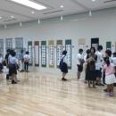 第15回滴仙会書法展学生展 (62)