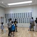 第15回滴仙会書法展学生展 (104)