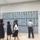 第15回滴仙会書法展学生展 (124)