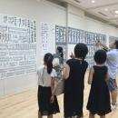 第15回滴仙会書法展学生展 (118)