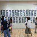 第15回滴仙会書法展学生展 (100)