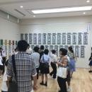 第15回滴仙会書法展学生展 (63)