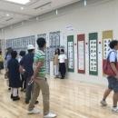 第15回滴仙会書法展学生展 (116)