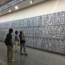 第15回滴仙会書法展学生展 (81)
