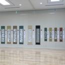 第15回滴仙会書法展学生展 (2)