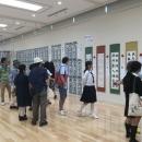 第15回滴仙会書法展学生展 (115)