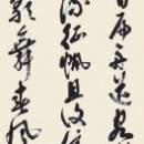 第15回滴仙会書法展 (柏谷緑風)