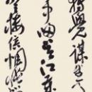 第15回滴仙会書法展 (永原加代子)