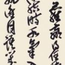 第15回滴仙会書法展 (古川彰月)