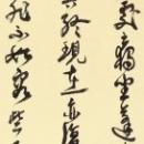 第15回滴仙会書法展 (望月翠峰)