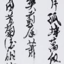 第15回滴仙会書法展 (井関利仙)