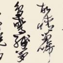 第15回滴仙会書法展 (檜垣光燿)