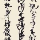 第15回滴仙会書法展 (田中邁谷)