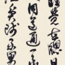 第15回滴仙会書法展 (石井光子)