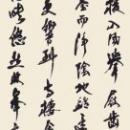 第15回滴仙会書法展 (中村美里)