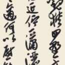 第15回滴仙会書法展 (有年燿月)