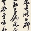 第15回滴仙会書法展 (鎌田清泉)