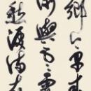 第15回滴仙会書法展 (柏原快翠)