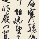 第15回滴仙会書法展 (岡村瑛翠)
