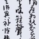 第15回滴仙会書法展 (巽清翔)