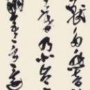 第15回滴仙会書法展 (安水寿峰)