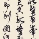 第15回滴仙会書法展 (佐藤翔華)