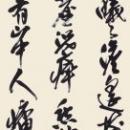 第15回滴仙会書法展 (小郷翔空)
