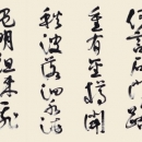 第15回滴仙会書法展 (角井淡月)