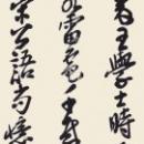 第15回滴仙会書法展 (藤田麗翔)