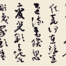 第15回滴仙会書法展 (中林笋渕)