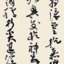 第15回滴仙会書法展 (中村慶峻)