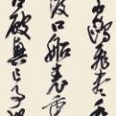 第15回滴仙会書法展 (伊藤翠玉)