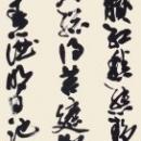 第15回滴仙会書法展 (野口爽華)