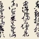 第15回滴仙会書法展 (富田棠笋)