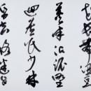 第15回滴仙会書法展 (宮本江月)