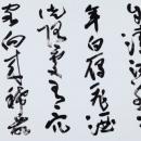 第15回滴仙会書法展 (斉藤悠月)