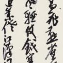 上吉川珠寳