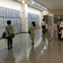 第16回滴仙会書法展 学生の部 (80)
