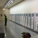 第16回滴仙会書法展 学生の部 (24)