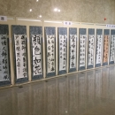 第16回滴仙会書法展 学生の部 (136)