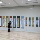 第16回滴仙会書法展 学生の部 (22)