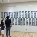 第16回滴仙会書法展 学生の部 (51)