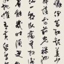 13.菅野東紅