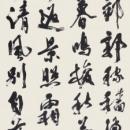 15.長谷川長龍