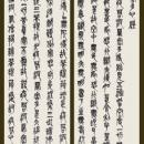 18.北村桂香